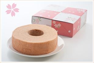 Baumkuchen1 sakura